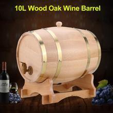 10L Vintage Wood Timber Wine Barrel Dispenser for Whiskey  Rum Port Decorative Barrel Keg Hotel Restaurant Wine Beer Set
