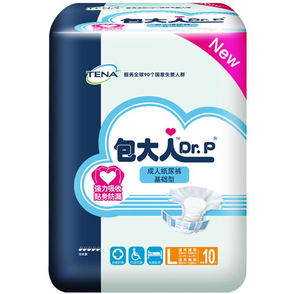 10 Pcs Super Absorbency Adult Pants Elderly Maternal Sanitary Comfort Diaper