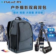 PULUZ Outdoor Portable Waterproof Scratch-proof Dual Shoulders Backpack Camera Bag, Upgrade Version