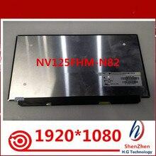 For BOE Matrix exact model NV125FHM N82  IPS 50%NTSC 1920x1080 FHD 12.5 Matte LED Screen Panel Replacement