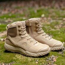 Размер 39 45 мужские военные тактические ботинки для пустыни