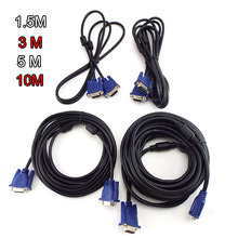 1.5M 3M 5M 10M VGA Extension Cable HD 15 Pin Male to Male VGA Wire Cord Line for Laptop
