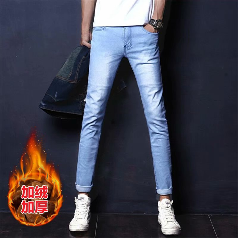 Autumn And Winter Plus Velvet Jeans Men Popular Brand Loose Straight Teenager Casual Korean-style Versatile Pants