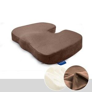 Image 5 - Chair Pillow Coccyx Cushion Tailbone Pain Pillow U shaped Memory Foam Pillow Sciatica pillow Anti Decubitus Chair Cushion