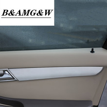 Stainless Steel Car Styling Door Panel Decoration Sticker Trim For Meredes Benz R Class W251 2010-18 Interior Mouldings Decals