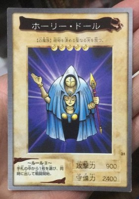 Yu Gi Oh Sacred Doll BANDAI Bandai Toy Hobbies Collection Game Collection Anime Card