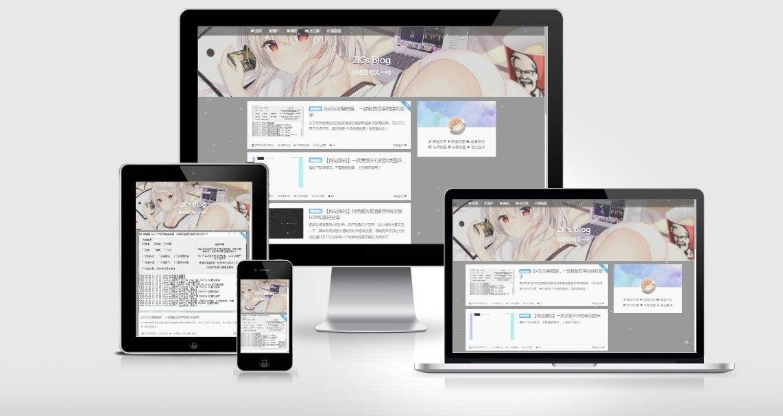 【网站源码】在线生成一合三网站缩略图源码
