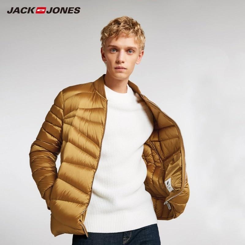 JackJones Men's Winter Baseball Collar Short Warm Down Jacket 218412507