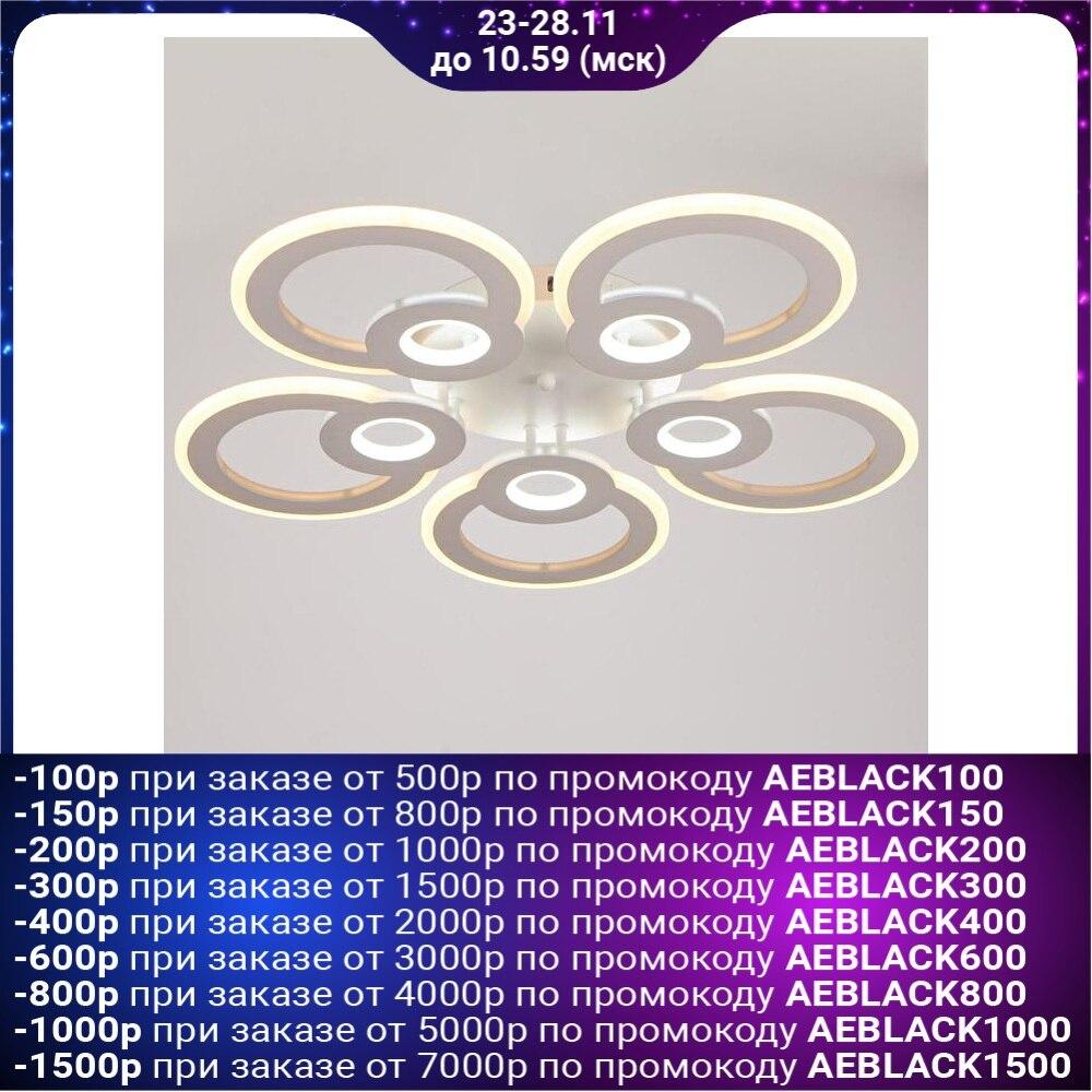 Люстра с ПДУ 671130/5 LED 150Вт диммер 3 режима 3000 6000К белый 61х61х9 см 4622188 Люстры    АлиЭкспресс