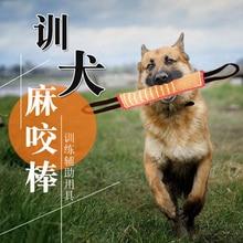 Whip Arm-Sleeve Dog-Supplie Dog-Bite-Training-Set Dogs Large for Big Toy-Protection Professional