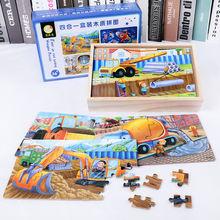 Деревянная коробка 4 в 1 усовершенствованная головоломка интеллектуальная