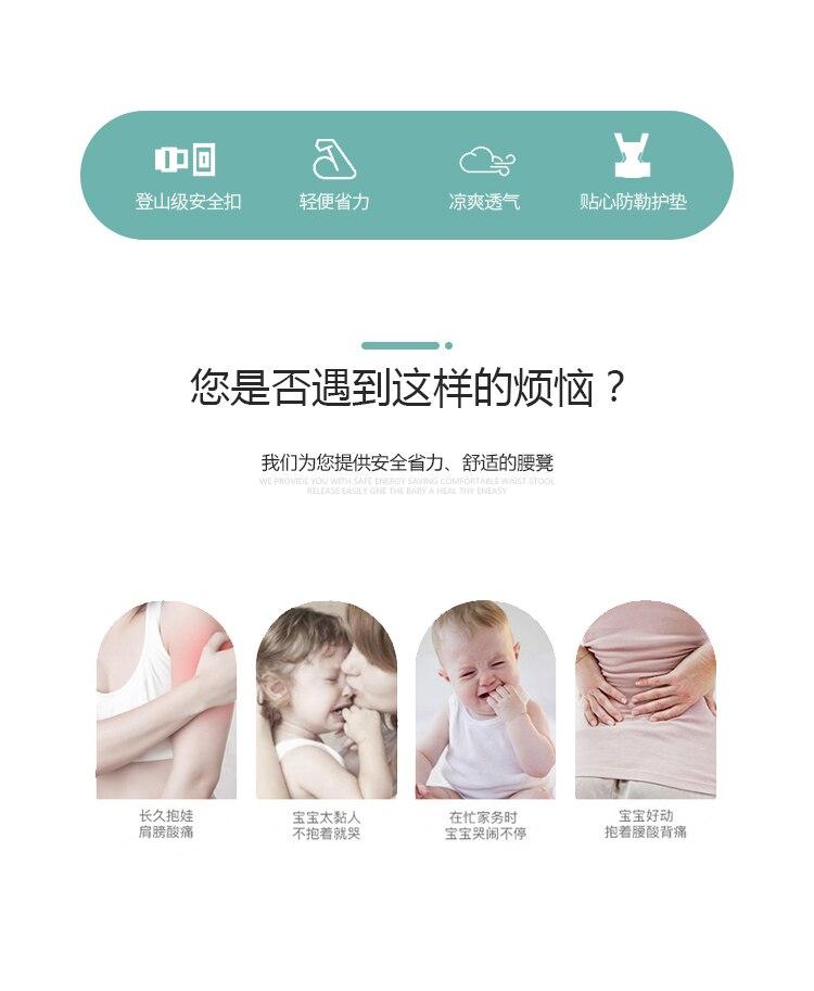 bebê segurando artefato de volta apoio
