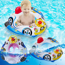 Seat Swim-Pool-Toys Swimming-Ring Inflatable Float Infant Kids Trainer Car Aid Car-Shape