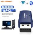 Беспроводной USB WiFi Bluetooth 4,2 ключ 1300 Мбит/с для настольного ПК ноутбука 5 ГГц + 2,4 ГГц беспроводной сетевой адаптер USB Bluetooth карта