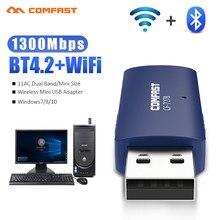 WiFi USB inalámbrico con Bluetooth 4,2, adaptador de red inalámbrico de 1300Mbps para PC de escritorio y portátil, 5GHz + 2,4G, tarjeta USB Bluetooth
