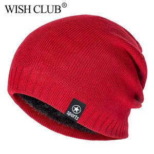 Wool Beanies Hats Caps Men Knitting Warm Women Solid-Color Unisex Hot Thick Cotton Comfortable
