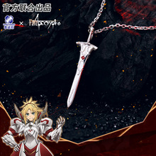 [Fate Apocrypha]Anime Necklace FA FGO 925 Silver Jewelry Sterling Manga Role Mordred Red Of Saber Cosplay Action figure Gift