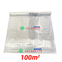 100m2 Free ship Energy Saving Aluminum Foil Insulation Mirror Reflection Film for Electric Underfloor Heating System