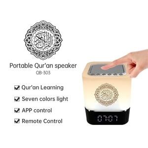 Коран куб, азан, Коран speaekr