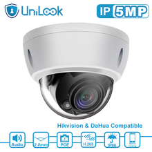 UniLook 5MP Dome POE IP Camera Built in Microphone Outdoor Security CCTV Camera Weatherproof IP 66 IR 30m Support ONVIF H.265 dahua 6mp stellar bullet outdoor ip camera ipc hfw4631k i6 h 265 ir 150m built in 6leds ip67 poe security cctv camera