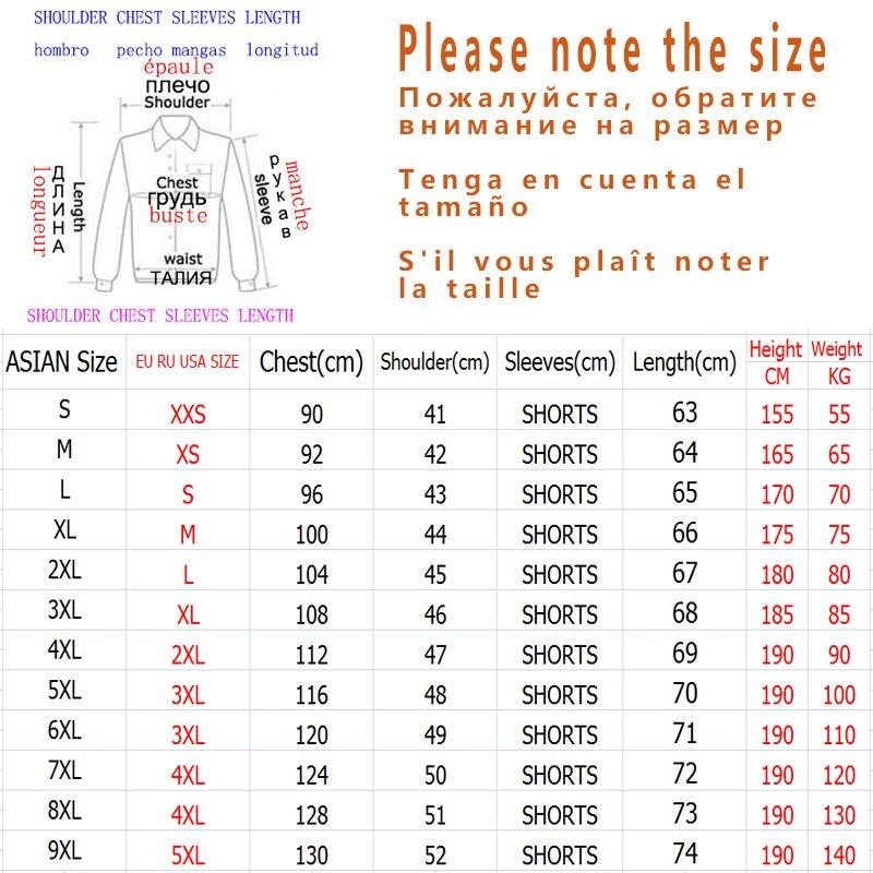 标准短袖T恤尺码7.19