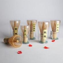 Service à thé vert en bambou 64, avec fouet en poudre Matcha, accessoires pour cérémonie japonaise