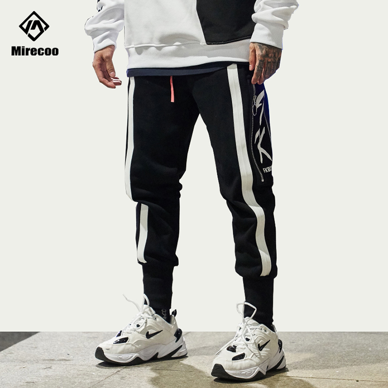 Mens Casual Striped Harem Baggy Hip Hop Sports Pants Trousers Joggers Drawstring