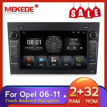 MEKEDE – autoradio Android, 2 go RAM, DVD, GPS, lecteur stéréo, 2 Din, pour voiture Opel Astra H/G/J, Vectra, Antara, Zafira, Corsa, Vivaro, Meriva, Veda