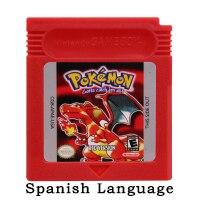 Red ESP