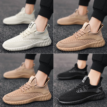 Mens Shoes Summer 2020 New Breathable Flying Woven Mesh Fashion Black Running Sneakers