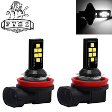 2Pcs H11 LED 3030 Car lights high-power fog lamp  12SMD highlight front bulb