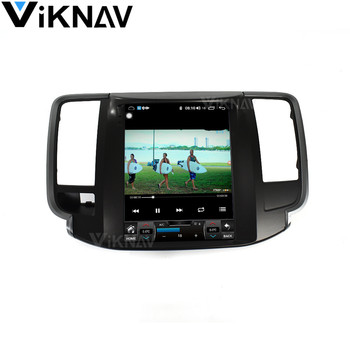 Android car autoradio GPS navigation For Nissan teana Cedric 2008 2009 2010 2011 2012 car radio multimedia player stereo image