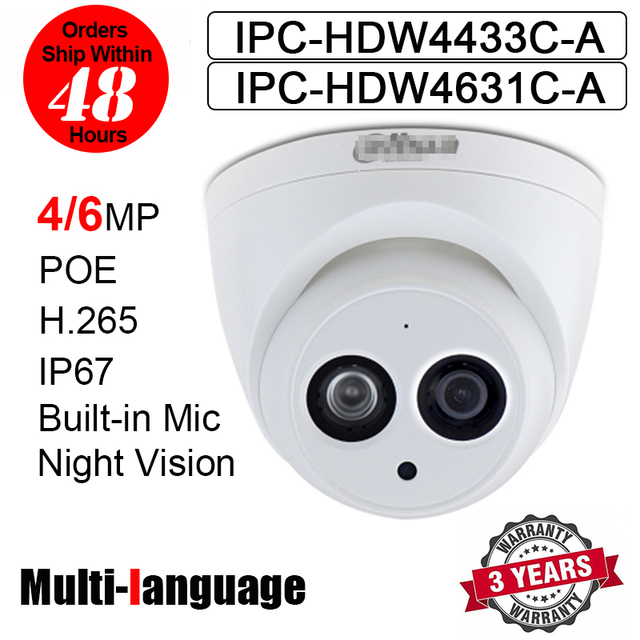 4MP 6MP POE IP 카메라 IPC HDW4433C A IPC HDW4631C A IR 30m 내장 마이크 H.265 네트워크 카메라 HDW4433C A HDW4631C A 웹 카메라