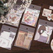 30 pçs/lote Memo Pads Sticky Notes UMA nuvem de papel nota de Papel Retro diário Etiquetas Scrapbooking Escola Escritório papelaria Notepad