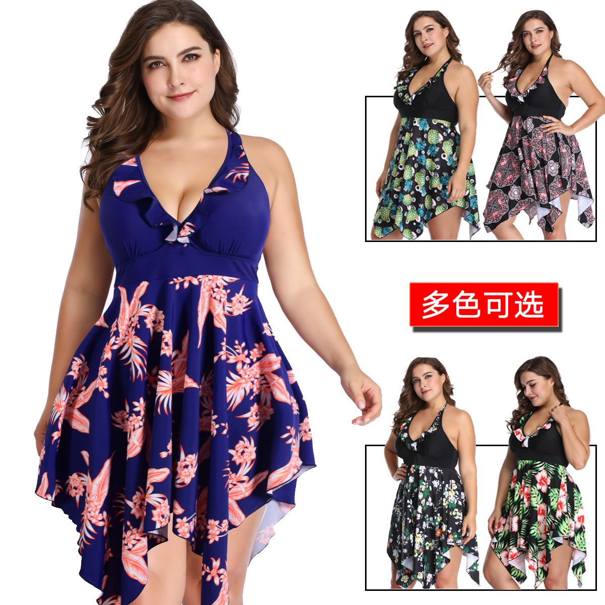 2019 Large Size Swimming Suit Two-piece Suit Monokini Full Skirt Printing Increase Fertilizer Swimwear Large Bust  Fat