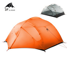 3F UL GEAR 3 Persons Tent Waterproof 5000mm Outdoor Large Space Ultralight 15D Silicone 3-4 Season Camping Tent With Free Mat