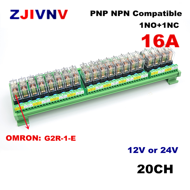 20 Channels 1NO+ 1NC, 1 SPDT DIN Rail Mount Interface Relay Module OMRON G2R-1-E 16A INPUT DC 12V 24V PNP NPN compatible 16A