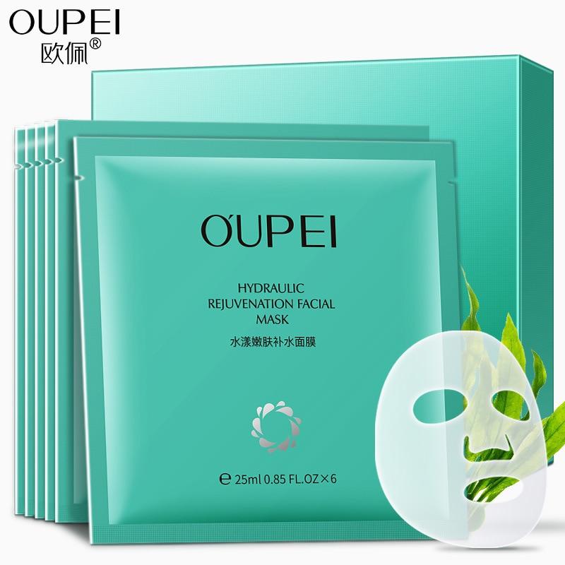Trehalose лист маска сужает поры уход за кожей центелла азиатская увлажняющая маска для лица контроль масла лечение от прыщей, отбеливание