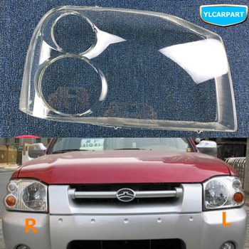 For GWM Great Wall Sing,Car front light headlight cover