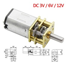 DC 3V 6V 12V N20 Mini Micro Metal Gear Motor with Gearwheel High Quality Small 15-1000RPM Second Half Price