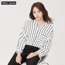 Metersbonwe Women Striped Blouses  Fashion OL Three Quarter Sleeves Loose Sweet Girls Official Blouse Shirt Casual Tops