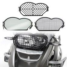 """עבור BMW R 1200 GS R1200GS עו""""ד R1200GS הרפתקאות 2004 2012 אופנוע פנס ראש אור משמר מגן כיסוי הגנה גריל"""