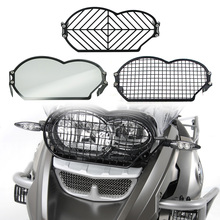 For BMW R 1200 GS R1200GS Adv R1200GS adventure 2004 2012 Motorcycle Headlight Head Light Guard Protector Cover Protection Grill