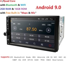SWC Autoradio 7 RAM