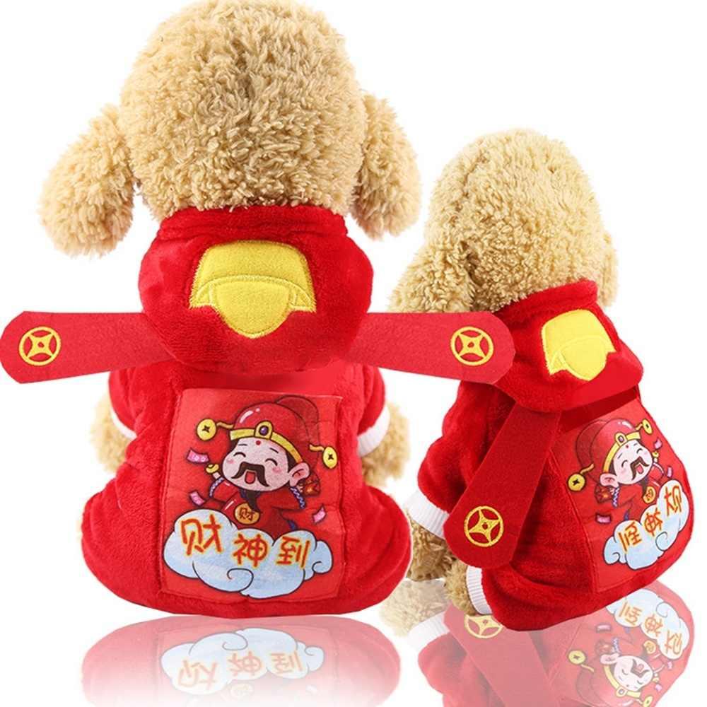 新年犬のコートジャケット冬暖かい子犬の服猫テディ衣装ペットパグ衣装中国風の小さな犬服