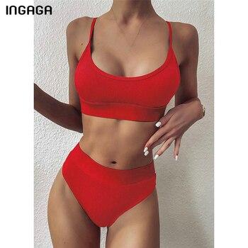 High Waist Bikinis   Push Up Swimsuits  2