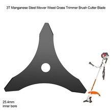3 Teeth Manganese Steel Brush Cutter Blade Trimmer Blade Replacement Garden Lawn Machine Accessories Garden Power Tools