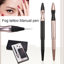 Nieuwe Handleiding 3D Wenkbrauw Tattoo Microblading Pen Permanente Make-Up set rotatie Tattoo Supplies + 10Pcs ronde fog Blade naald(China)