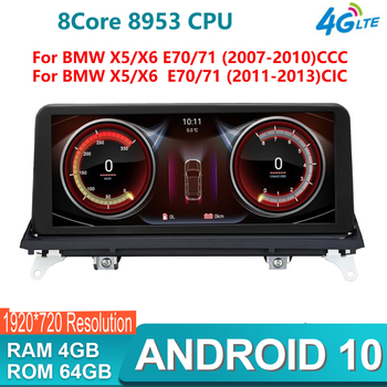8 core Android 10 Car DVD Player for BMW X5 E70/X6 E71 (2007-2013) CCC/CIC System Unit PC Navigation Auto Radio Multimedia IPS image