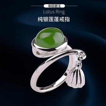 2019 Anel Feminino S925 Sterling Jewelry Hand Ornaments Wholesale Fashion Women's Opening Design Lianpeng And Tian Biyu Ring